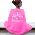 God's Princess Gildan Throw