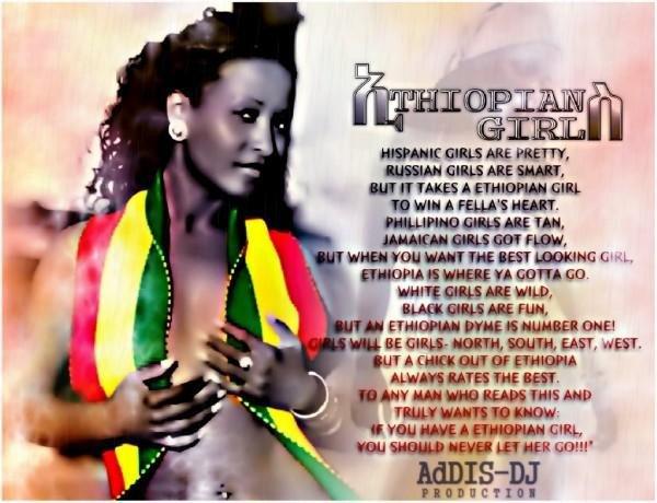 dating ethiopian girl